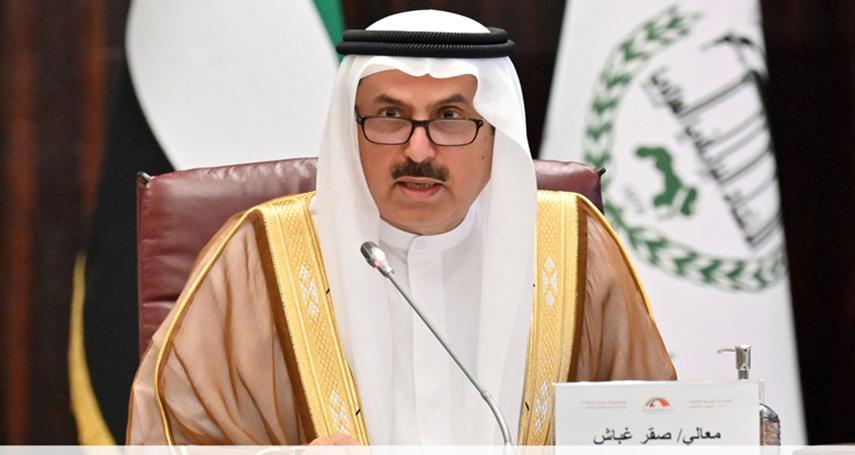 بيان الاتحاد البرلماني العربي بمناسبة ذكري الـ54 لنكسة