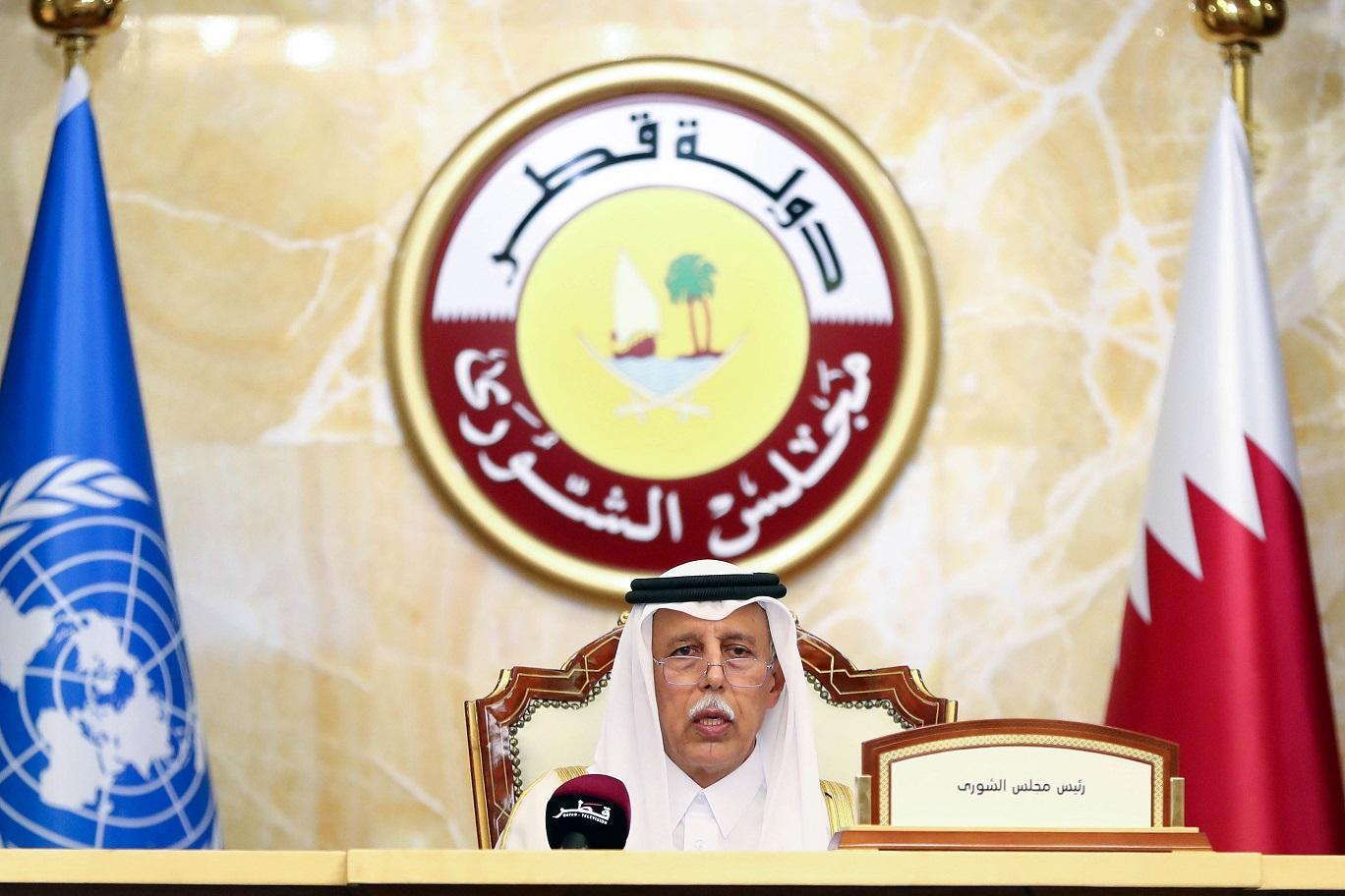 Inauguration du Bureau de l'ONU pour la Participation Parlementaire à la Lutte Contre le Terrorisme à Doha