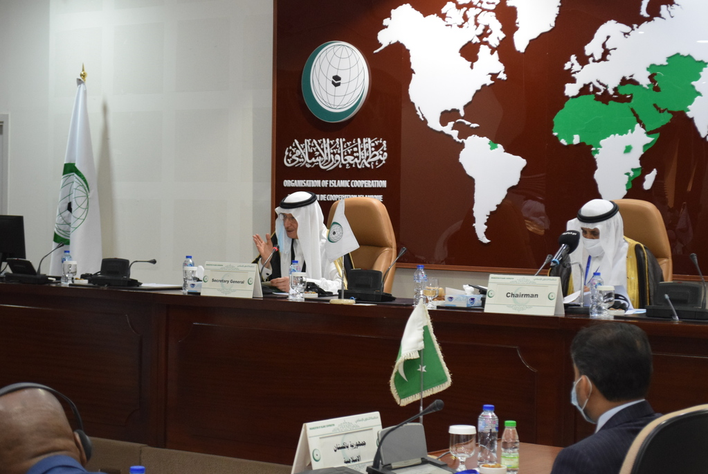 Final Communique of the Extraordinary Meeting of the OIC on the Situation in Afghanistan