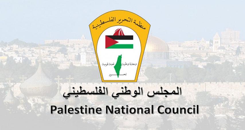 المجلس الوطني الفلسطيني يطالب بتدخل دولي وتوفير حماية عاجلة للأسرى في سجون الاحتلال الاسرائيلي